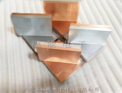 铜铝复合厚板复合薄板复合连接排正品钜惠