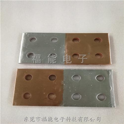 铜铝过渡板铜铝过度连接件东莞福能实力商家