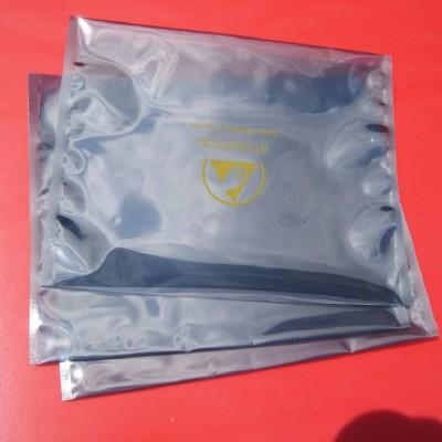 PC板防静电屏蔽包装袋,线路板真空静电袋厂家包邮