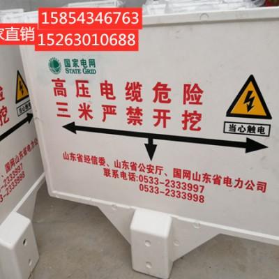 供应燃气中石油管道玻璃钢标志牌