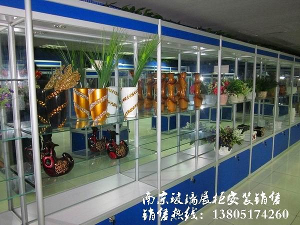 南京营养品展柜定制