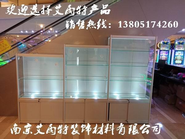 中医馆精品玻璃展柜