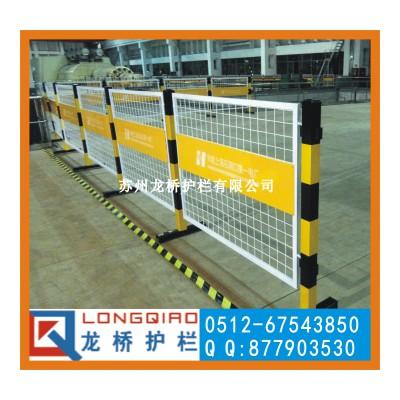 黄山厂区移动护栏 专业订制双面LOGO板电厂移动围栏 高质量