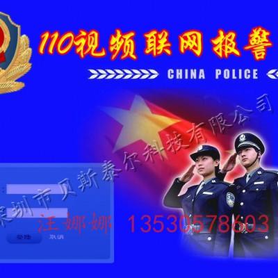 一键式紧急求助报警方案 校园一键联网报警