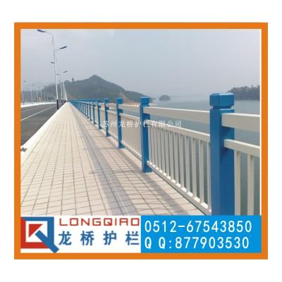 黄山景观河道护栏 河道桥梁栏杆 龙桥制造不锈钢碳钢护栏