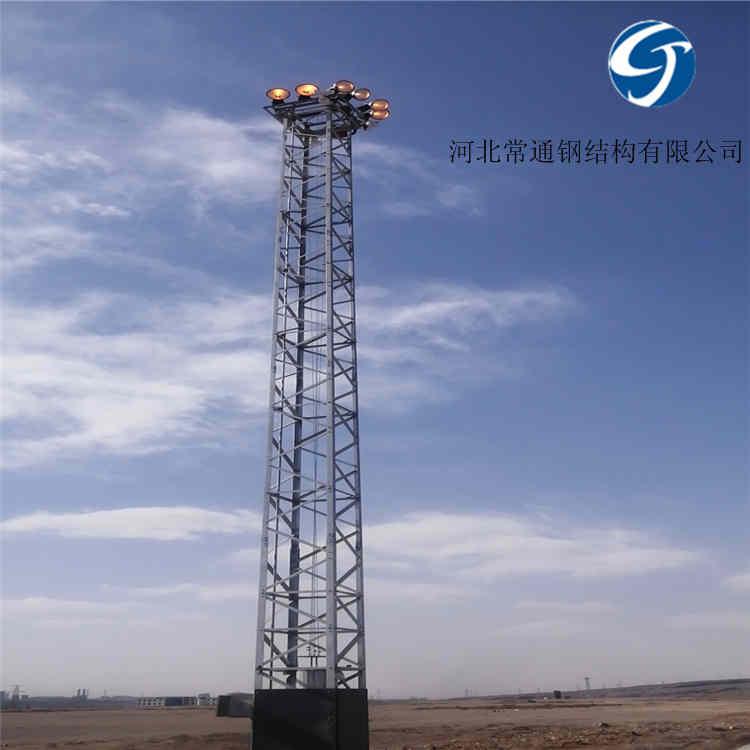 铁塔厂家直供 升降照明灯塔 广场投光灯塔
