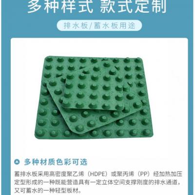 北京楼顶花园阻根排水板√车库滤水板
