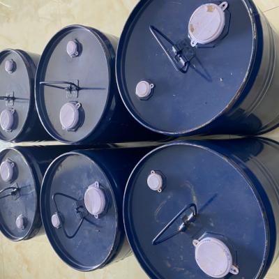 氯氟醚菊酯95%厂家现货大量供应