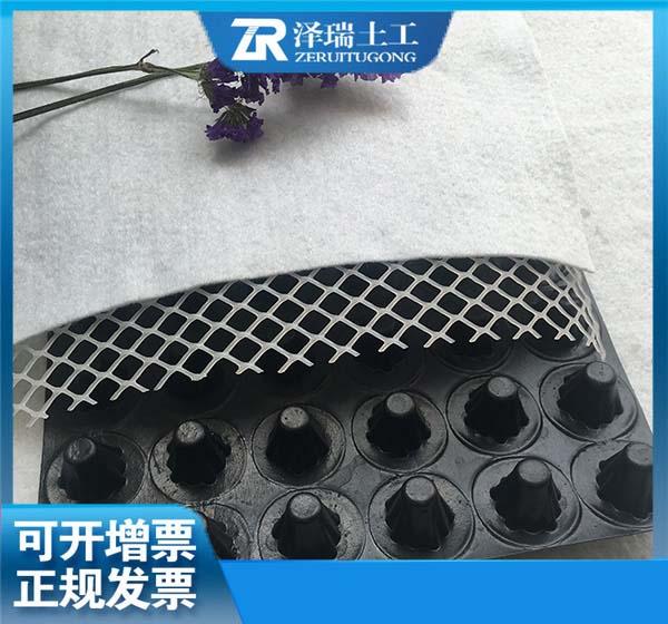 太原12高塑料滤水板@排水板规格尺寸