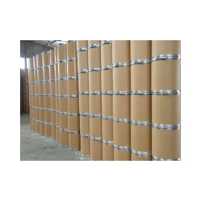 2-吗啉乙磺酸生物缓冲剂厂家现货供应