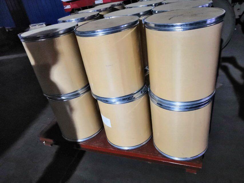 溴虫腈98%杀虫剂原料现货供应