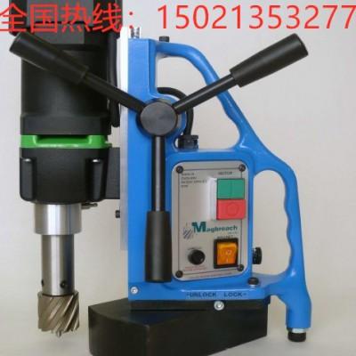 MDS40磁力钻具有体积小、吸力大、功能全、价格优