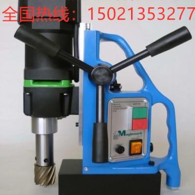 MD40磁力钻具有体积小、吸力大、功能全、价格优