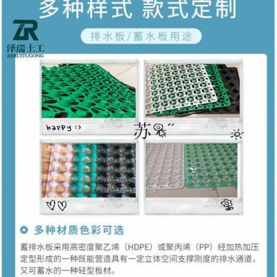 杭州2公分25高排水板(车库无纺布)