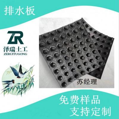 苏州车库(18高卷材排水板)土工布价格