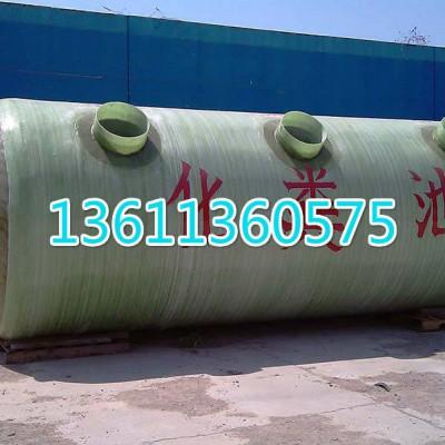 北京玻璃钢化粪池厂家直销