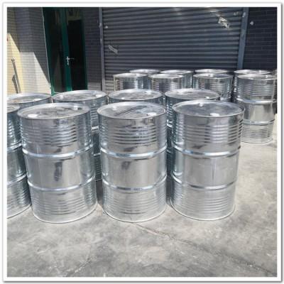 MIBK甲基异丁基甲酮 山东厂家现货供应 全国发货99.5%