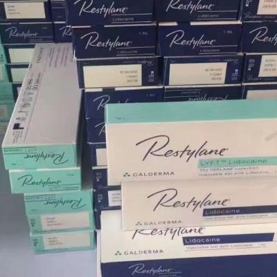 瑞蓝玻尿酸系列