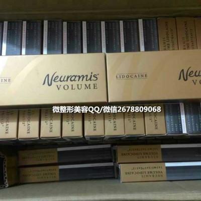 韩国纽拉美斯玻尿酸