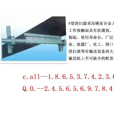 可逆输送带专用合金可逆清扫器 N型皮带清扫器