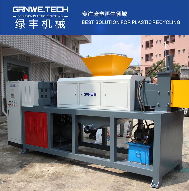 HDPE薄膜挤干机 农膜 地膜挤干机脱水设备