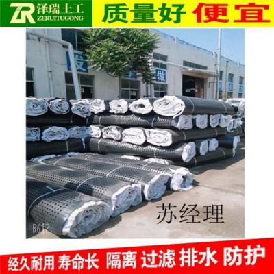 阜阳4公分蓄排水板/车库高抗压疏水板