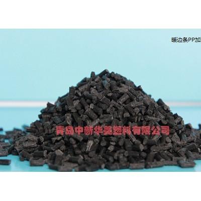增强PP暖边条料 中空玻璃暖边条改性聚丙烯