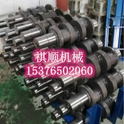 BRW315/31.5无锡威顺乳化液泵曲轴总成