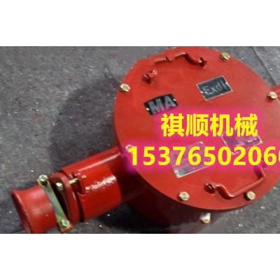 200A电缆接线盒 矿用防爆接线盒橡套