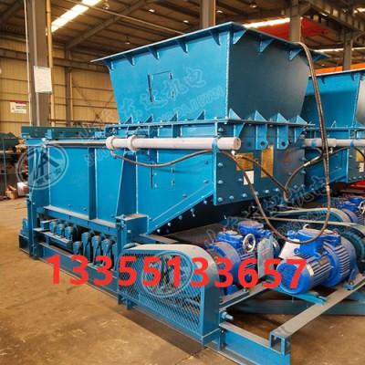 甲带给料机有煤安证 GLD150给煤机厂家