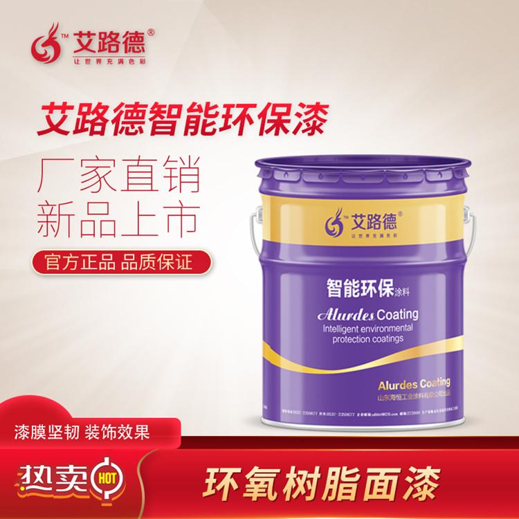 耐水性好的防腐漆环氧树脂漆