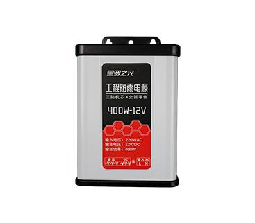 LED防雨电源 400W-12V