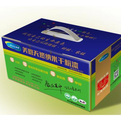 耐水腻子粉批发价格是多少?2020耐水腻子粉批发价格表