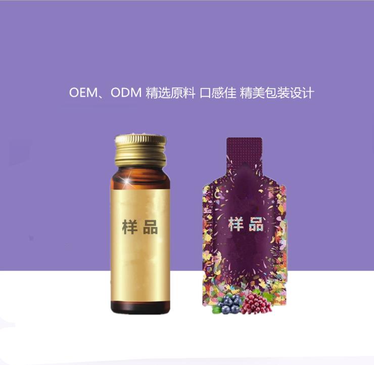 50ml小规格饮品代加工 燕窝胶原蛋白肽OEM/ODM