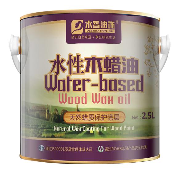 深圳家具水性木蜡油厂家批发零售