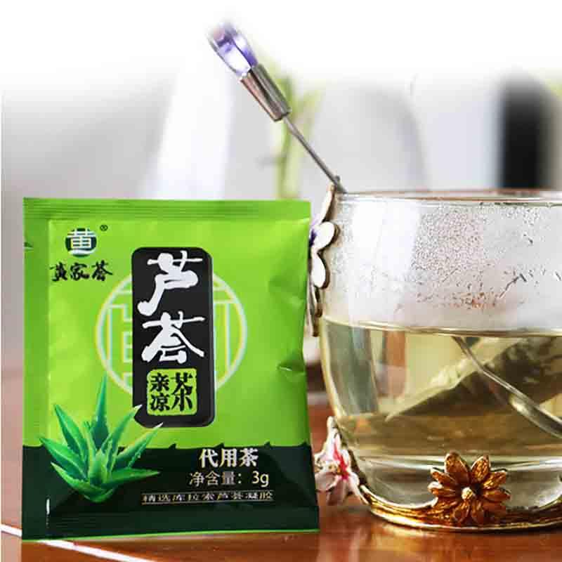 亲凉茶黄家荟芦荟茶