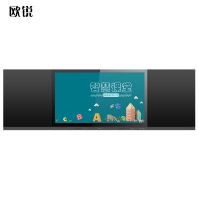 欧锐纳米智慧黑板触控一体机86英寸显示器多媒体电子白板