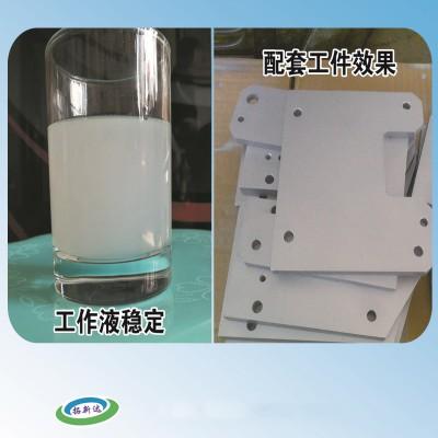 表调剂 钛表调剂 胶钛表调剂 磷化表调剂 锌系