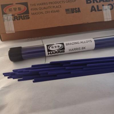 哈里斯HARRIS BK蓝色药皮焊条代替高银材料