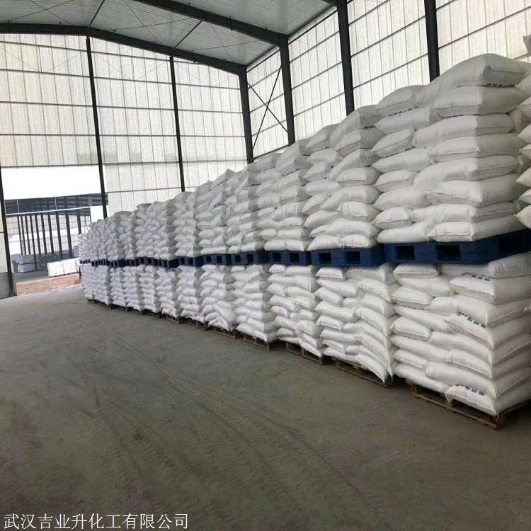 湖北武汉氢化蓖麻油厂家