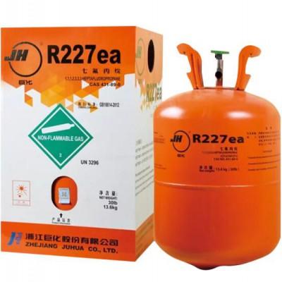 益阳r227ea制冷剂经销商 r227ea制冷剂批发零售