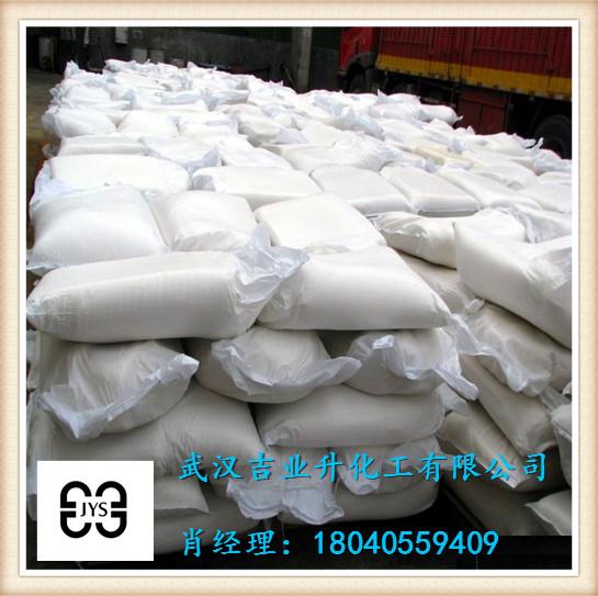 硫酸钡安徽生产厂家