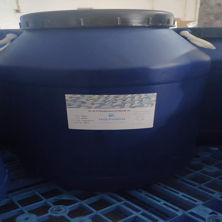 渗透剂 应用于纺织前处理助剂