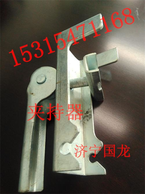 高耐磨Y型防溢裙板专用夹持器 裙板压紧装置