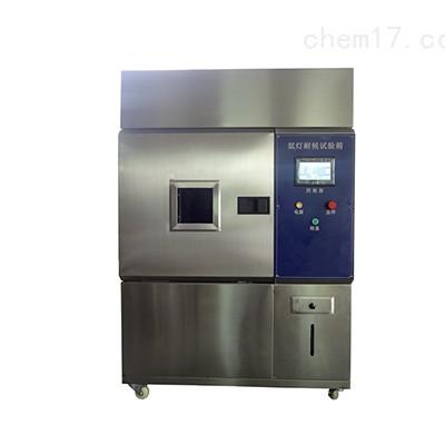 氙灯耐气候试验箱(风冷型)