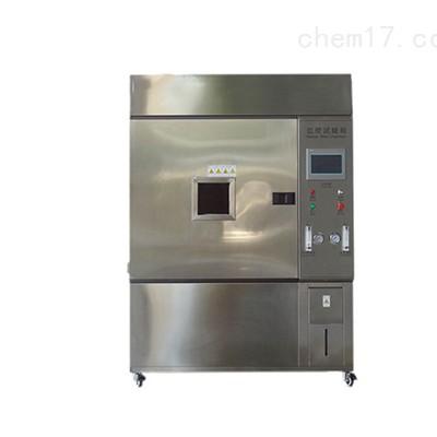 氙灯耐气候试验箱(水冷型)