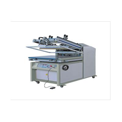 SFB 系列斜臂式网印机