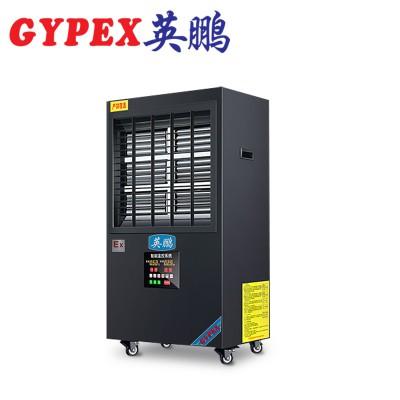 广州防爆暖风机制造商