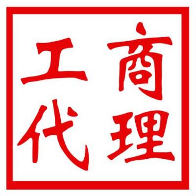 收购北京带车牌的公司安全吗怎么规避公司债务