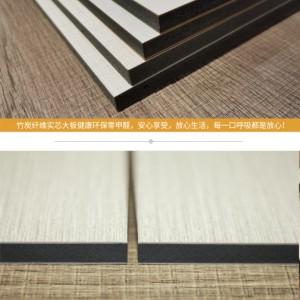 贵州竹炭实心饰面板厂家全屋定制免费设计上门量房